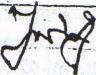 3. ábra: 62 éves férfi írása